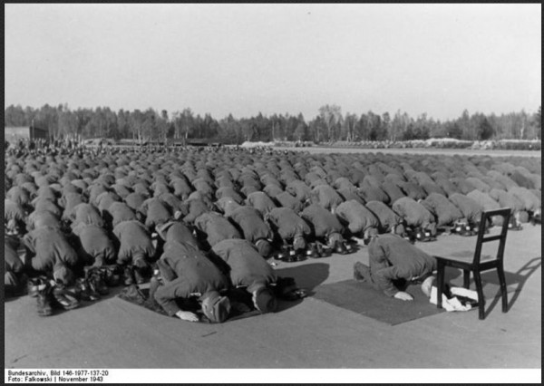 Мусульманский батальон СС