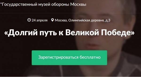 Пыхалов регистрация.jpg